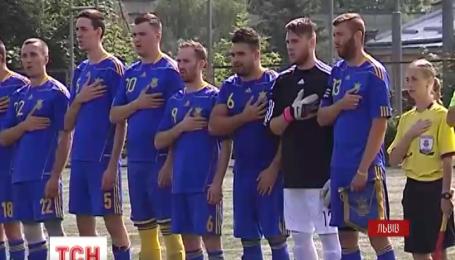 У Львові стартував чемпіонат, у якому беруть участь футбольні вболівальники з усієї Європи