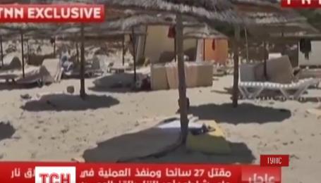 У Тунісі просто на пляжі розстріляли відпочивальників