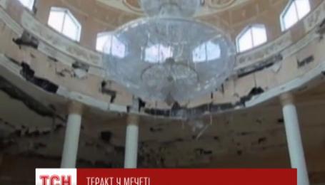 В шиитской мечети столицы Кувейта произошел взрыв