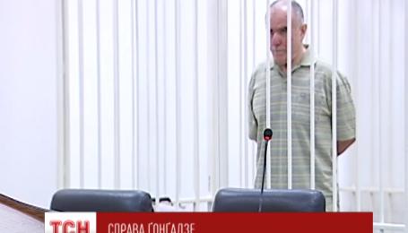 Головуючий суддя в апеляції на вирок Олексію Пукачу пропонує йому змінити адвоката