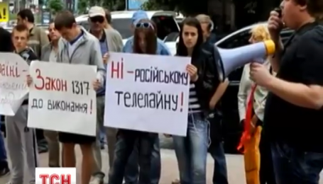 Сегодня в Киеве требовали запретить российские сериалы