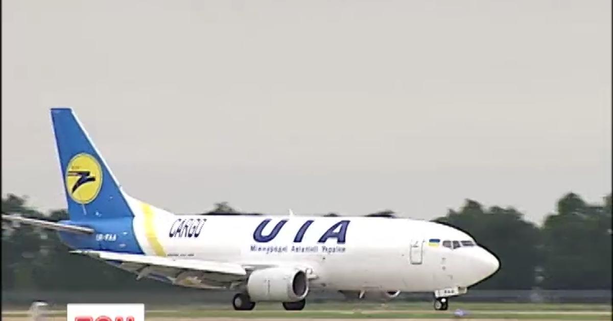 МАУ поступилися частиною авіарейсів на користь Atlasjet