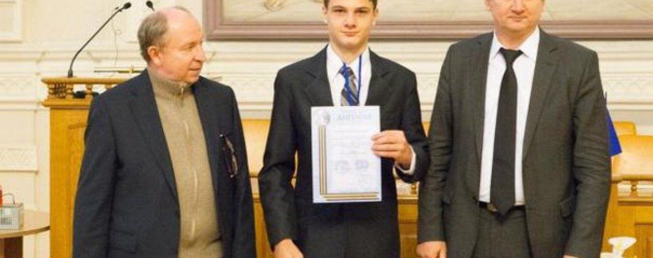 Украинский школьник изобрел уникальный способ производить дешевую электроэнергию