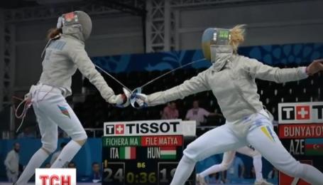Чемпионом игр по фехтованию среди саблисток в Баку стала женская команда Украины