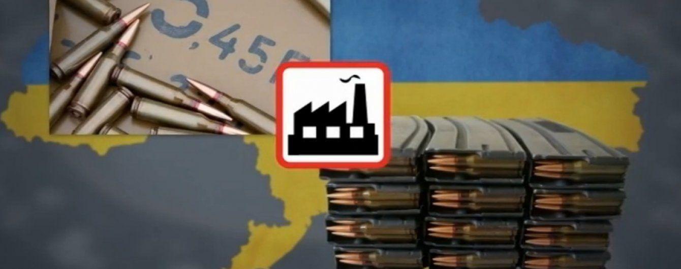 Про яку глобальну допомогу Україні говорили за зачиненими дверима в НАТО  – ексклюзив ТСН.Тижня