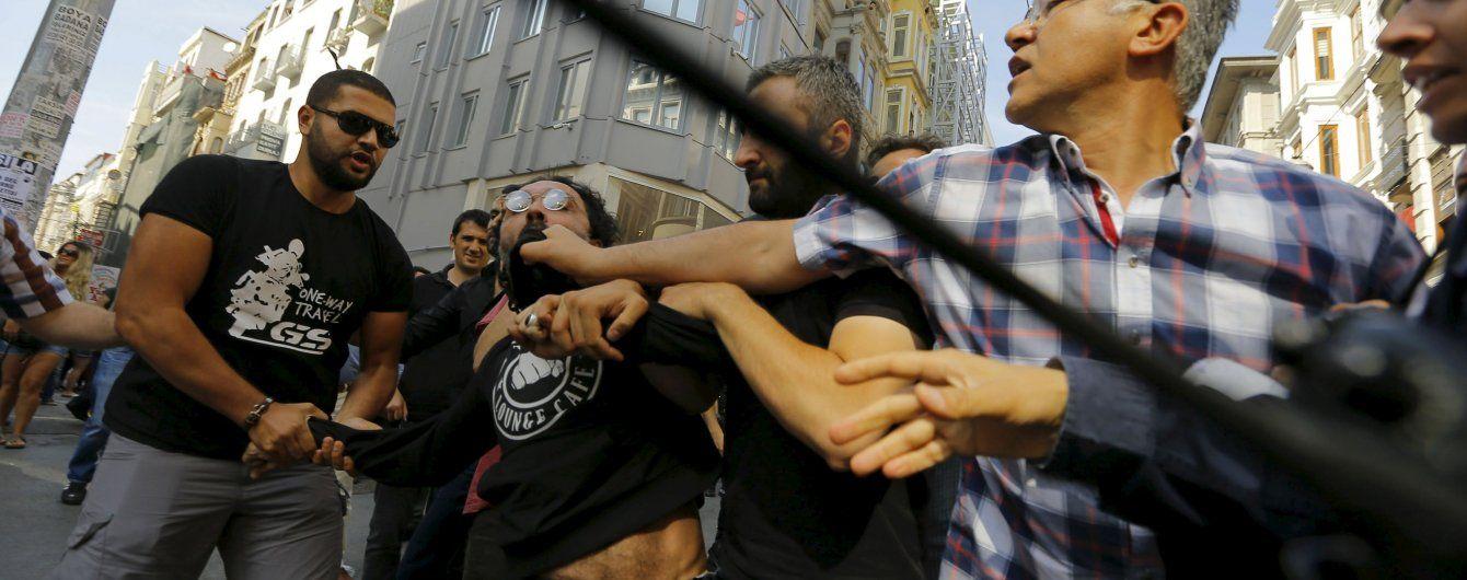 У Стамбулі поліція розігнала гей-парад