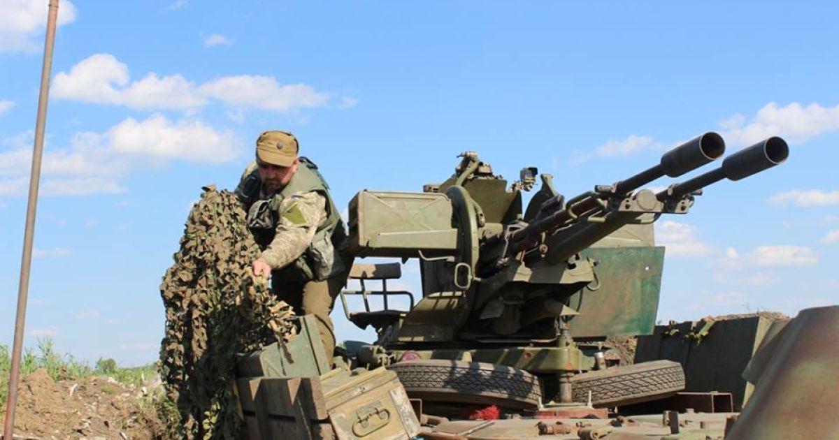 Бойцы АТО формируют активную оборону на Донбассе - Турчинов