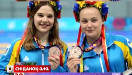 46 медалей привезли украинские спортсмены из первых в истории Европейских игр