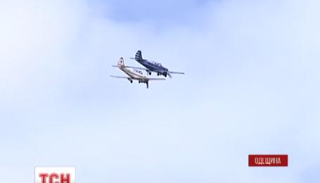 Под Одессой прошли соревнования по воздушному фристайлу
