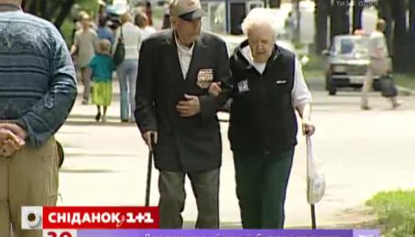 Многие украинцы потеряют льготы на оплату жилищно-коммунальных услуг