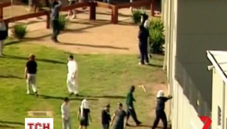 Австралийские заключенные взбунтовались из-за запрета курения