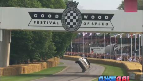 В Великобритании стартовал ежегодный Гудвудський фестиваль скорости