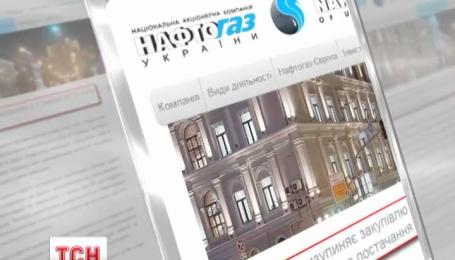Украина приостанавливает закупку российского газа до согласования условий поставки