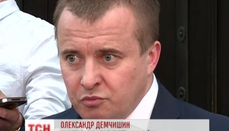 Україна  відсьогодні призупиняє закупівлю газу в «Газпрому»