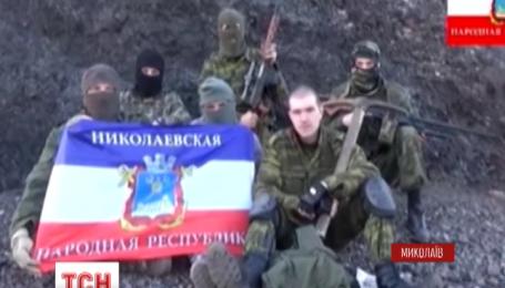 СБУ ликвидировала фейковое подполье сепаратистов в Николаеве