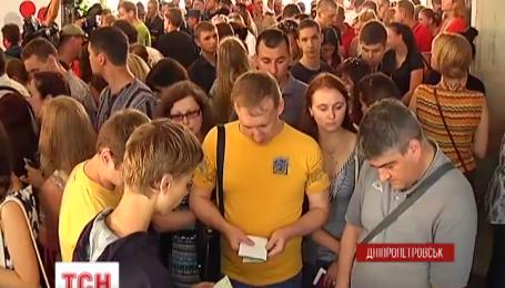 В Днепропетровске сегодня снова «день донора»