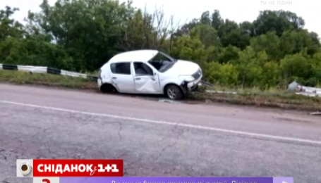За півроку в ДТП на українських дорогах загинуло стільки ж людей, як за півтора року в зоні АТО