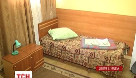 На днепропетровском автовокзале открыли мини-отель для бойцов АТО