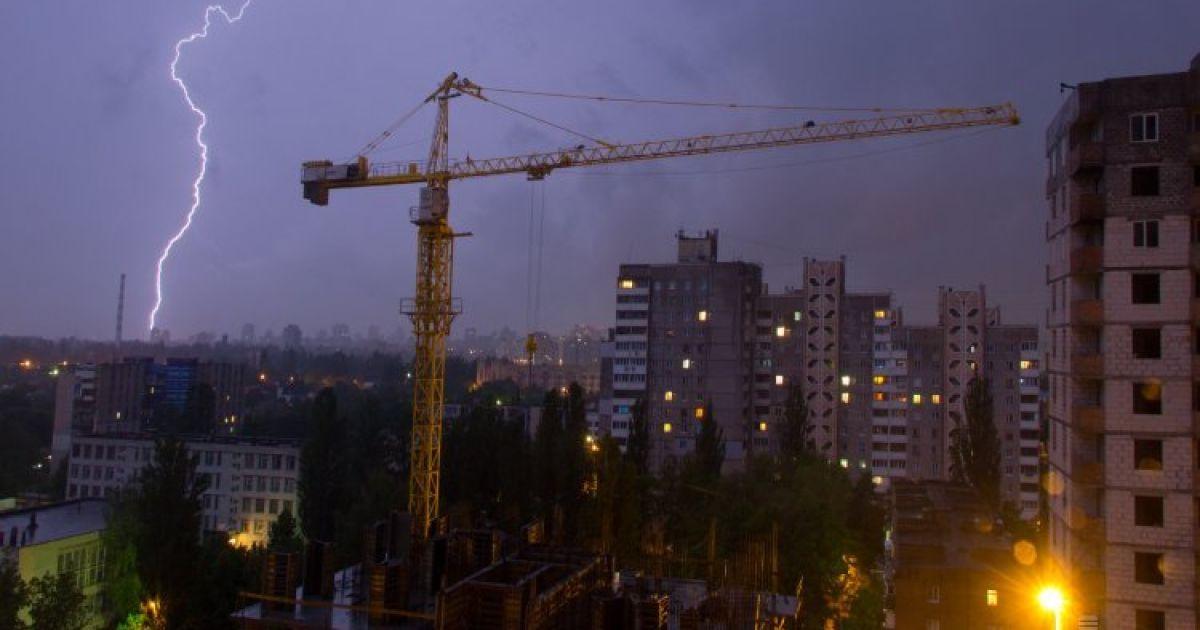 К Киеву приближается гроза - ГСЧС