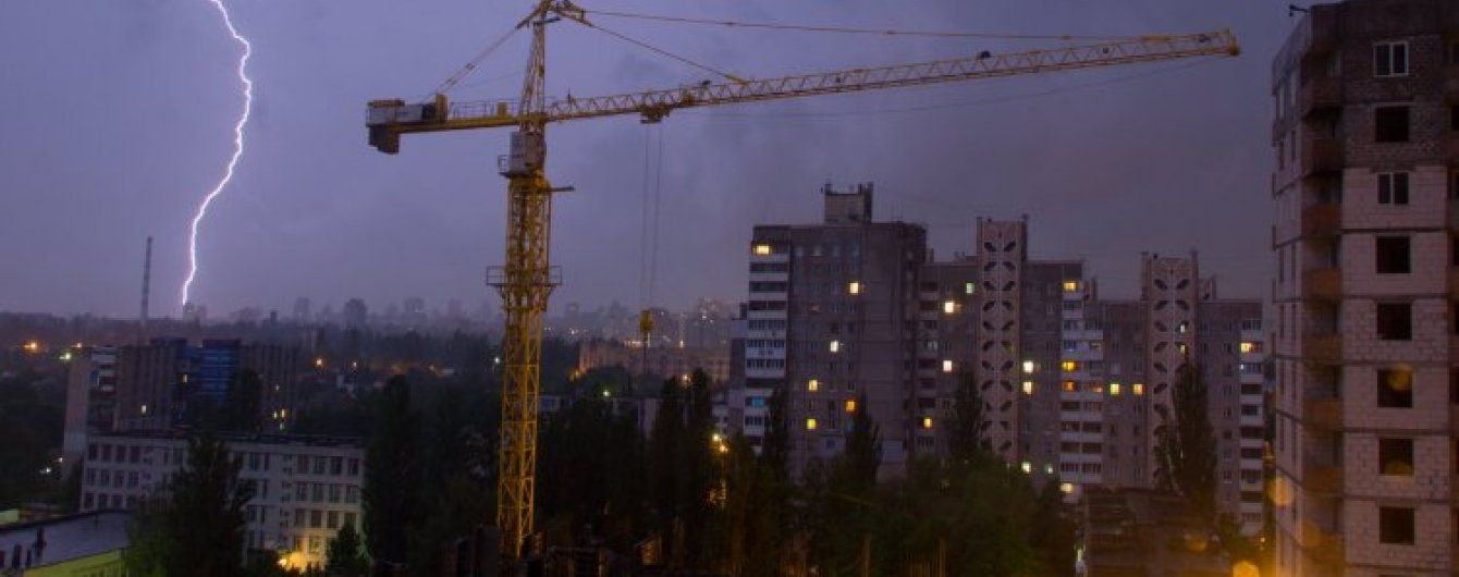 До Києва наближається гроза - ДСНС