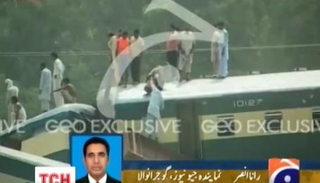 В Пакистане произошла крупная железнодорожная авария