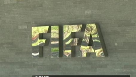 Соединенные Штаты требуют экстрадировать семерых чиновников FIFA