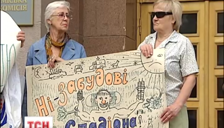 Кияни вимагають від депутатів ліквідувати скандальні забудови у столиці