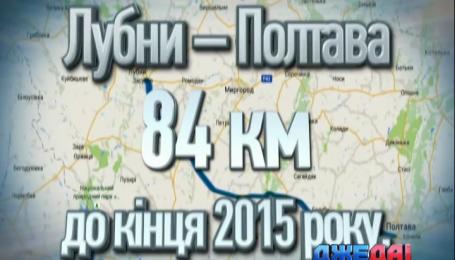 Капитальный ремонт трассы Киев-Харьков дорогой, но качественный