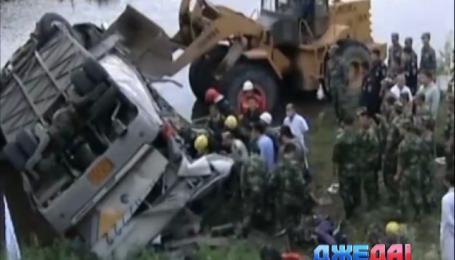 В Китае разбился автобус с южнокорейскими чиновниками