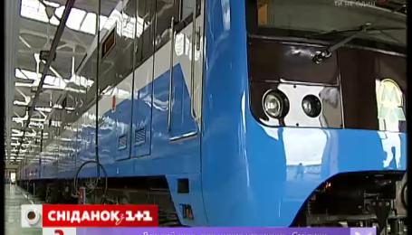 Нові суперсучасні вагони метро тепер є і в Україні