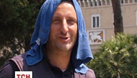 Туристи в Італії знемагають від спеки