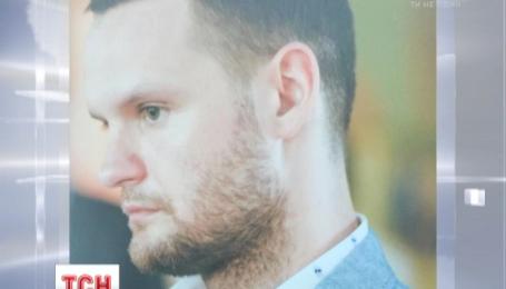 Генпрокуратура затримала сина скандального голови Апеляційного суду