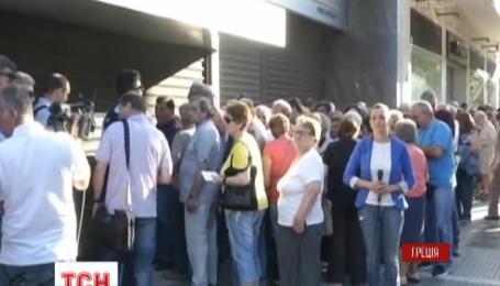 Грецию официально объявили банкротом