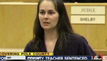 В США учительница отсидит за решеткой 22 года за секс с учениками