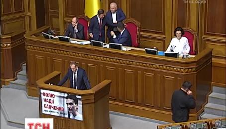 В Верховной Раде хотят отменить результаты голосования за закон о реструктуризации кредитов