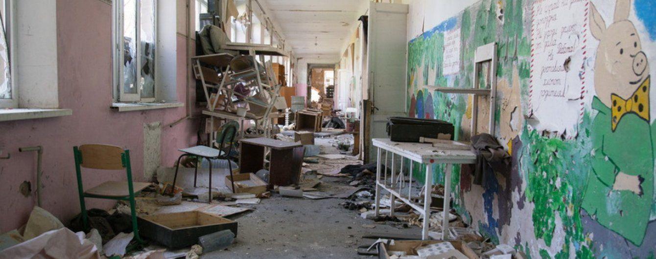 Human Rights Watch закликала припинити використання шкіл у зоні АТО у військових цілях