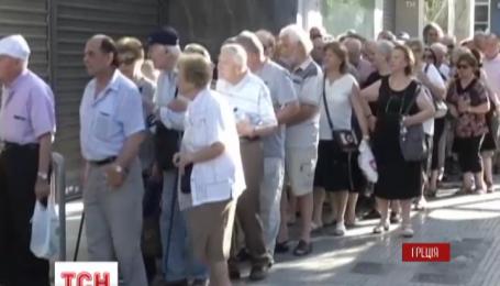 Грецию объявили банкротом