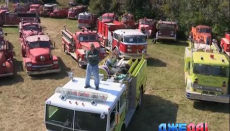 Американский бизнесмен собрал коллекцию из 450 пожарных машин
