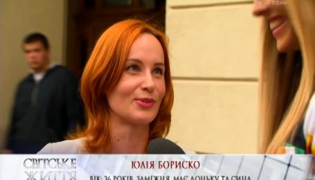 Ведуча ТСН Юлія Бориско розповіла про своє пластунське дитинство