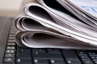 """Генпрокуратура требует от НСЖУ """"сдать"""" координаты всех журналистов Украины"""