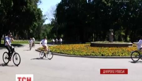 В Днепропетровске библиотекари и читатели устроили веломарафон