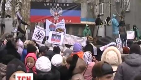 Славянск отмечает годовщину освобождения от боевиков ДНР