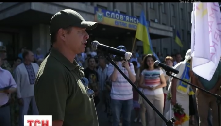 В Славянске отпраздновали первую годовщину освобождения от пророссийских оккупантов