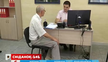 Украинцы могут получить бесплатно юридическую помощь