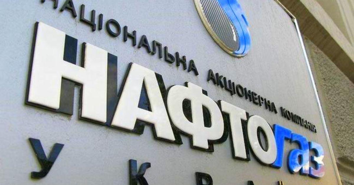 """""""Нафтогаз"""" перерахував """"Газпрому"""" аванс за газ"""