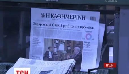 Греція обвалила фондові ринки Європи