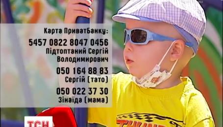 Четырехлетний Владик нуждается в помощи