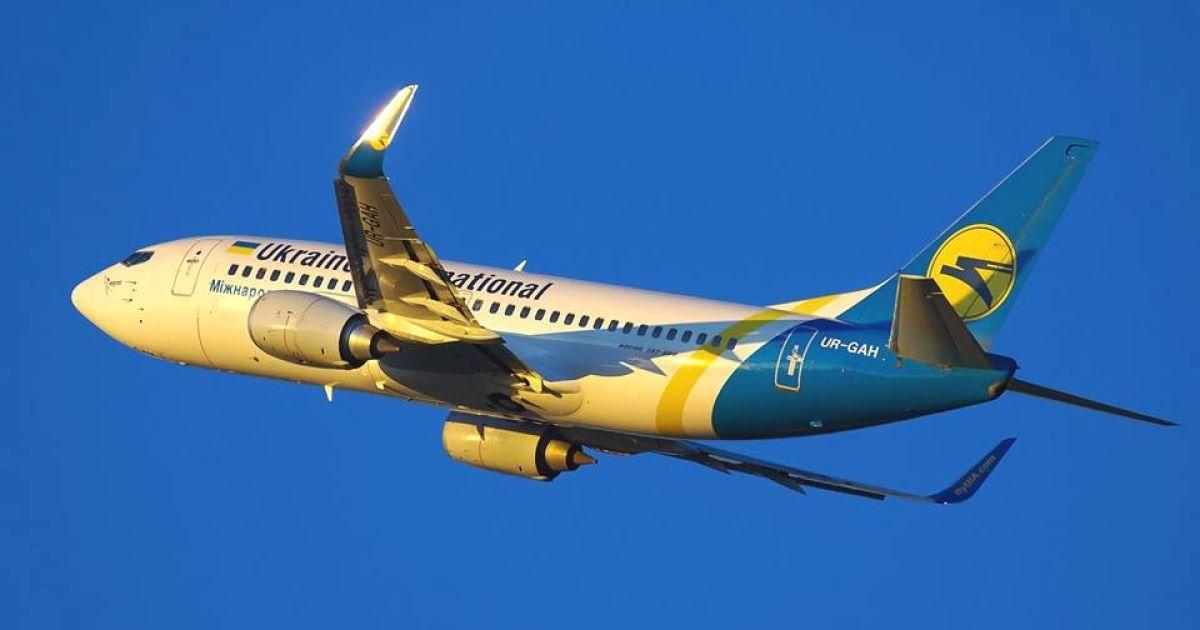Українські авіакомпанії закривають продаж квитків до Росії