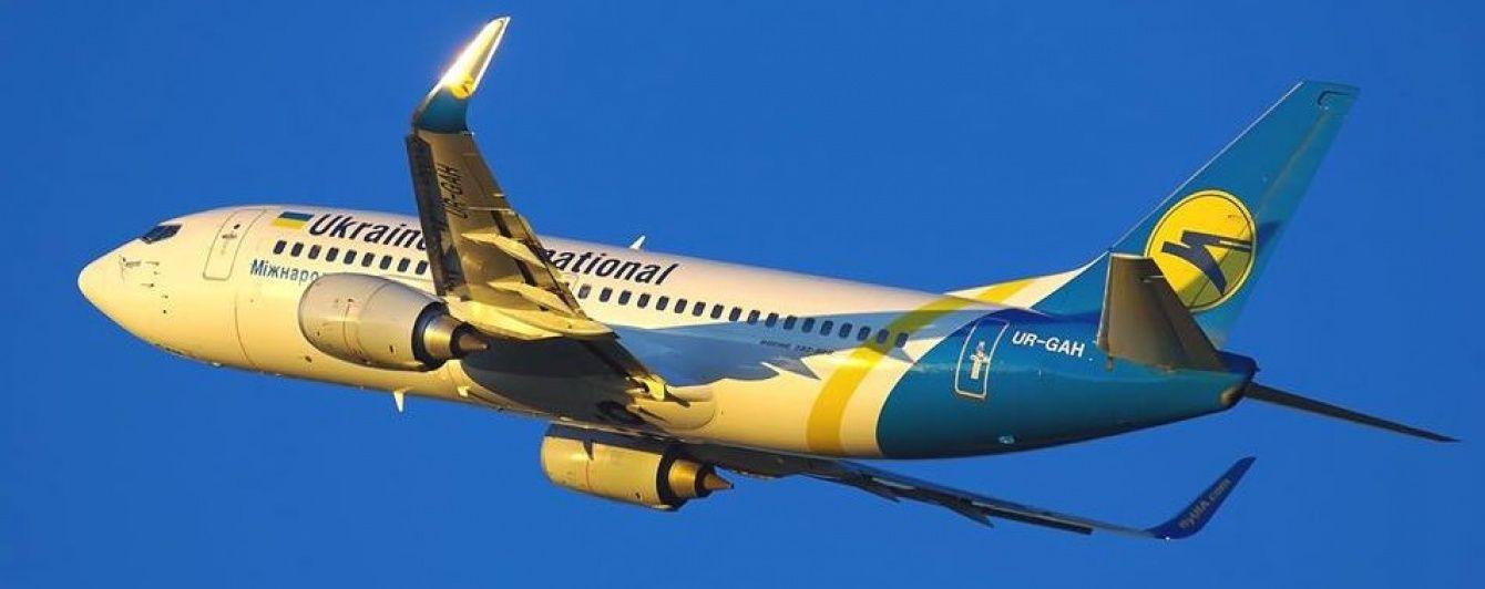 МАУ запускає рейс з Вінниці до Варшави