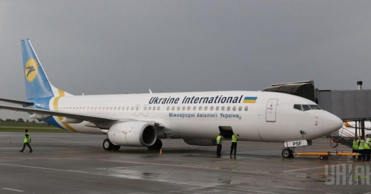 Украина согласилась провести переговоры с Росавиацией
